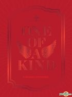 G-Dragon - G-Dragon's Collection 'One of A Kind' (DVD) (2-Disc) (Korea Version)