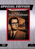 To Kill A Mockingbird (Special Edition) (First Press Limited Edition) (Japan Version)