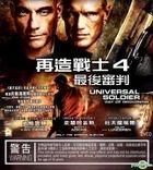 Universal Soldier: Day of Reckoning (2012) (VCD) (Hong Kong Version)