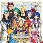 Koi Suru Tenshi Angeliqu Original Drama CD Seiju Hen (Japan Version)