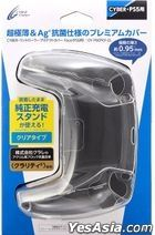 PS5 Controller Protect Cover FacePro (Clear) (Japan Version)