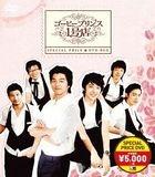 Coffee Prince (DVD Box) (Special Price Edition) (Japan Version)