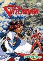 OVA Gacchaman (Japan Version)