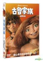 The Croods (2013) (DVD) (Taiwan Version)