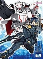 Phantasy Star Online 2 The Animation Vol.1 (Blu-ray) (First Press Limited Edition)(Japan Version)