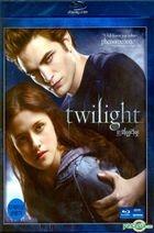 Twilight (Blu-ray) (Korea Version)