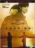 Secret (DVD) (Hong Kong Version)