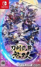Touken Ranbu Musou (Normal Edition) (Japan Version)