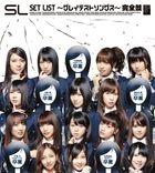 Set List - Greatest Songs - Kanzenban(Japan Version)