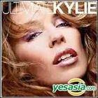Ultimate Kylie (Australia Import)