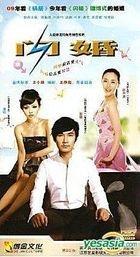 Shan Hun (H-DVD) (End) (China Version)