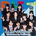 Gambare !! Otome !! (Japan Version)