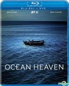 Ocean Heaven (2010) (Blu-ray + DVD) (US Version)
