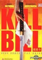 Kill Bill (DVD) (DTS) (Hong Kong Version)