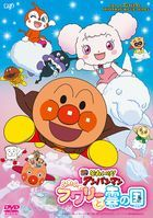 Soreike! Anpanman: Fluffy Fluffy and the Land of Clouds (DVD) (Japan Version)