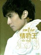Leo Ku 2008 New + Best Selection (2CD + Karaoke DVD)