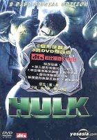 Hulk (DTS Version)