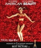 American Beauty (Blu-ray) (Japan Version)