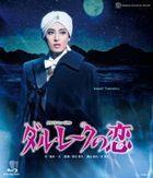 Tsukigumi TBS Akasaka Act Theater Koen Grand Musical 'Dal Lake no Koi'  (Japan Version)