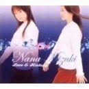 Love & History (Japan Version)