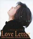 Love Letter  (Blu-ray) (Japan Version)
