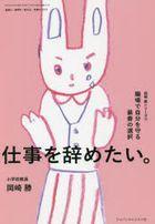 osoi hayai hikui takai 111 111 okazaki masaru shiri zu 3
