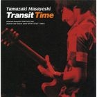 Transit Time (First Press Limited Edition)(Japan Version)
