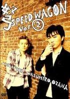 DO SPEED WAGON VOL.2 (Japan Version)