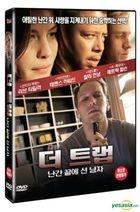 The Ledge (DVD) (Korea Version)