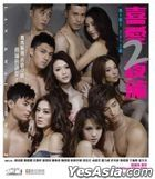 Lan Kwai Fong 2 (2012) (Blu-ray) (2020 Reprint) (Hong Kong Version)