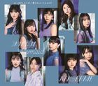 Hakkiri Shiyouze / Oyogenai Mermaid / Aisare Root A or B? [Type B] (Normal Edition) (Japan Version)
