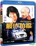 Aces Go Places (1982) (Blu-ray) (Hong Kong Version)