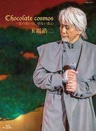Chocolate cosmos - Koi no Omoide, Setsunai Koigokoro (BLU-RAY+CD) (Japan Version)