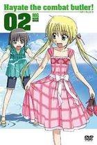 Hayate no Gotoku! (DVD) (Vol.2) (Japan Version)