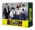 Kindaichi Shonen no Jikenbo N Blu-ray Box (Blu-ray) (Director's Cut Edition) (Japan Version)