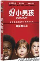 Good Boys (2019) (DVD) (Taiwan Version)