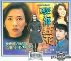 Behind The Beauty (VCD)