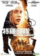 Special Forces (2011) (DVD) (Hong Kong Version)