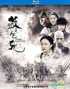 苏乞儿 (2010) (Blu-ray) (中国版)