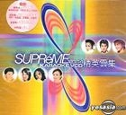 Supreme 2004 Karaoke (VCD)