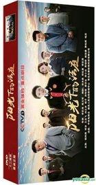 Yang Guang Xia De Fa Ting (2018) (DVD) (Ep. 1-36) (End) (China Version)