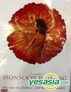 Monsoon Wedding (DVD) (Thailand Version)
