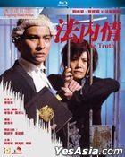 The Truth (1988) (Blu-ray) (Hong Kong Version)