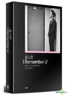 So Ji Sub I Remember U 2014 Let's Have Fun in Taiwan DVD Book (Limited Black Edition)