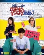 So I Married My Anti-fan (2016) (Blu-ray) (English Subtitled) (Hong Kong Version)