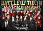 Battle Of Tokyo Time 4 Jr.EXILE (ALBUM+3DVD) (Japan Version)