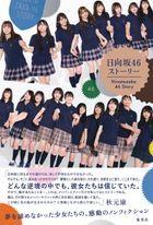 Hinatazaka 46 Story