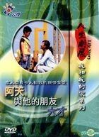 Life Story: A Tian Yu Ta De Peng You Da Cai (DVD) (Taiwan Version)