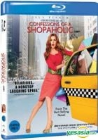 Confessions Of Shopaholic (Blu-ray) (Korea Version)