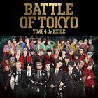 Battle Of Tokyo Time 4 Jr.EXILE (ALBUM+DVD) (Japan Version)